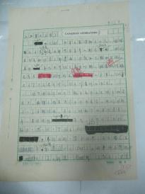 教授、翻译家朱新福  翻译手稿原稿一份 《加拿大文学》 16开9页   已出版