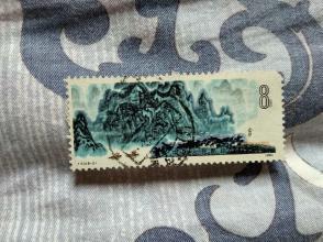 T53 桂林山水8-3旧票一枚(免邮费)
