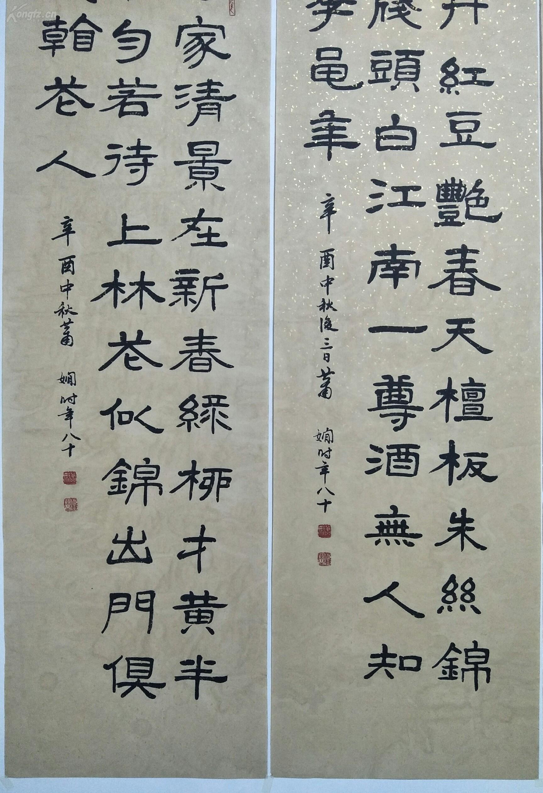 著名的女书法家,中国书法家协会名誉理事【萧娴】书法图片