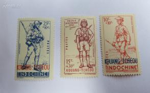 法国在华客邮法广法国-士兵图广州湾加盖附捐邮票3全新一套