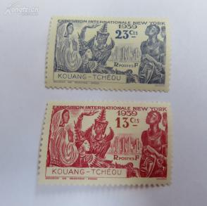 1939年法国在华客邮法广纽约世界博览会纪念邮票2全新一套