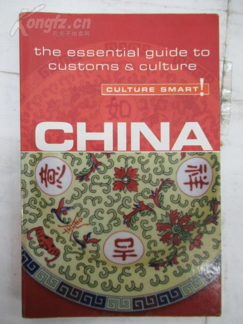 Culture Smart ! China — The Essential Guide to Customs & Culture