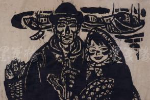著名旅美版画家 姜明立 1981年版画作品《故乡人》一张(尺寸:56.3*74cm) HXTX109752