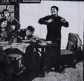 著名旅美版画家 姜明立 1976年版画作品《越学越有劲》一张 (尺寸:62*63.3cm)HXTX109753