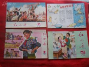 文革宣传画封面6张合拍,品好如图。