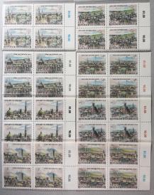 『奥地利邮票』1964年 维也纳建筑风光 城市古典建筑 方连4x8全新 中间竖排齿孔有折叠