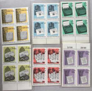 『奥地利邮票』1965年  国际邮展  文字记录历史 从石刻板到打字机 雕刻版 方连4x6全新 中间横排齿孔有折叠