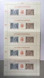 『奥地利邮票』1976年 维也纳古堡剧院200周年 雕刻版 整版5套 横排齿孔两排有折叠