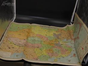 9642民国地图保老保真 新东亚资源开发解说地图(1939年1月)有满洲、中华民国图,附支那贸易资源一览表,是研究和见证当年日本垂涎欲滴别国资源的珍贵史料