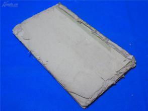 清代道家手抄书《道家手抄18081208》存一册,喜欢的可以看看!!