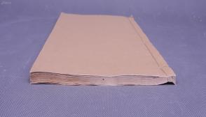 清木刻《后汉书》超大开本31.5厘米X21厘米,存卷54、55一册