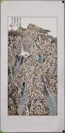 龙形山水画派创始人、中国艺坛五岳之一【赵伟】山水