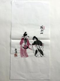 【戏曲人物水墨画】--烂柯山   林泉真迹