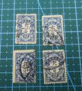 中华民国邮政--欠资--(蓝色)--面值贰分--总共4张