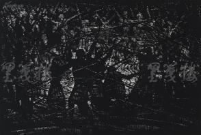 著名版画家、北大荒版画开创者和奠基者 杜鸿年 1986年黑白木刻版画作品《舞》一幅 原装裱(九十年代在山东省文化馆展出,尺寸59*39cm,钤印:杜鸿年) HXTX105289