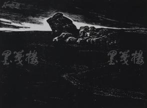 著名版画家、北大荒版画开创者和奠基者 杜鸿年 1986年黑白木刻版画作品《寂静的荒原》一幅 原装裱(九十年代在山东省文化馆展出,尺寸49*37cm,钤印:杜鸿年)HXTX105290