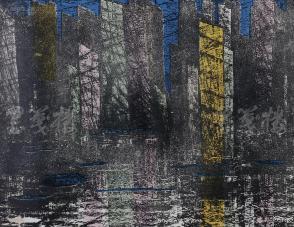 著名版画家、北大荒版画开创者和奠基者 杜鸿年 1995年油印套色版画作品《群帆》一幅 原装裱(九十年代在山东省文化馆展出,尺寸68*53cm,钤印:杜鸿年)HXTX105293