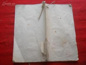 近全品民俗手抄本《阄书》民国,1厚册全,大户人家,大开本,书法精美,内容丰富,36面,长28cm16cm,品好如图。