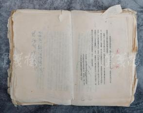 著名翻译家 伊冰烈 校刊译稿 西蒙特里著《唐妮尔传》 两份约160页(未落款;钢笔为其校改;该书有出版,其中一份缺157、158页,一份缺155、156、159、160页) HXTX109755