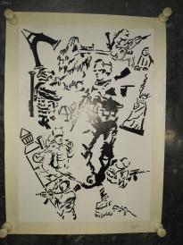 西安美院阿联版画《美国大兵》