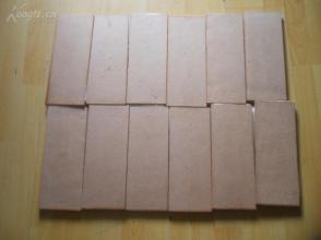影印写刻本《佛说佛名经》民国,12册全,上下夹板,白纸,重9斤,品相保持完好如图。