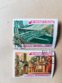 70年代前苏联建设发展信销邮票