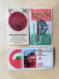 70年代匈牙利邮票三张