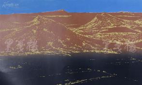 著名版画家、北大荒版画开创者和奠基者 杜鸿年 1980年 油印套色版画作品《丘陵大田》一幅 原装裱(九十年代在山东省文化馆展出,尺寸:33*53cm,钤印:杜鸿年)  HXTX105294