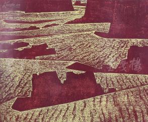 著名版画家、北大荒版画开创者和奠基者 杜鸿年 1986年 油印套色版画作品《山与沙》一幅 原装裱(九十年代在山东省文化馆展出,尺寸:39*47cm,钤印:杜鸿年) HXTX105297