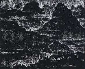著名版画家、北大荒版画开创者和奠基者 杜鸿年 1986年 黑白木刻版画作品《山脚下的小屋》一幅 原装裱(九十年代在山东省文化馆展出,尺寸:38*47cm,钤印:杜鸿年)  HXTX105302