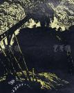 著名版画家、北大荒版画开创者和奠基者 杜鸿年 1981年 油印套色版画作品《丰收》一幅 原装裱(九十年代在山东省文化馆展出,尺寸:39*32cm,钤印:杜鸿年) HXTX105299
