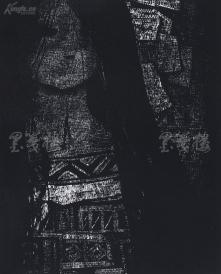 著名版画家、北大荒版画开创者和奠基者 杜鸿年 1987年 黑白木刻版画作品《女孩》一幅 原装裱(九十年代在山东省文化馆展出,尺寸:49*40cm,钤印:杜鸿年) HXTX105300