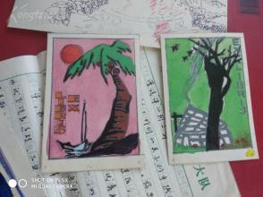 画家赵本昌,小画3副,藏书票设计稿4个,信札5页