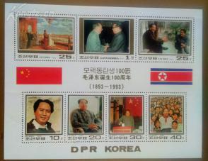邮折:朝鲜邮票里的中国领导人、港澳回归和中朝友谊