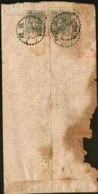 1949年无锡中国银行寄 江南大学实寄封,贴华东解放区三一版毛像邮票200元二枚