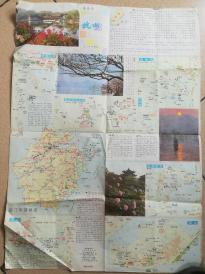 80年代 杭州旅游图