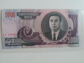 朝鲜金日成纸币