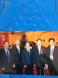 原福建党政领导人