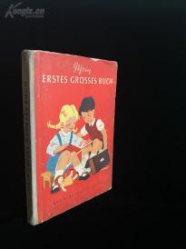 外文精美童书