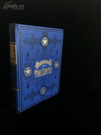 《汤姆索亚历险记》经典版画