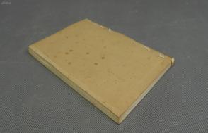日本早期《印谱》一册全,此谱用上等朱砂印泥钤印,钤盖此印谱再装订成册,原印钤盖的印谱最为珍贵,最能真实保存原作的风神。书少见,无任何残破水渍,保存品相佳