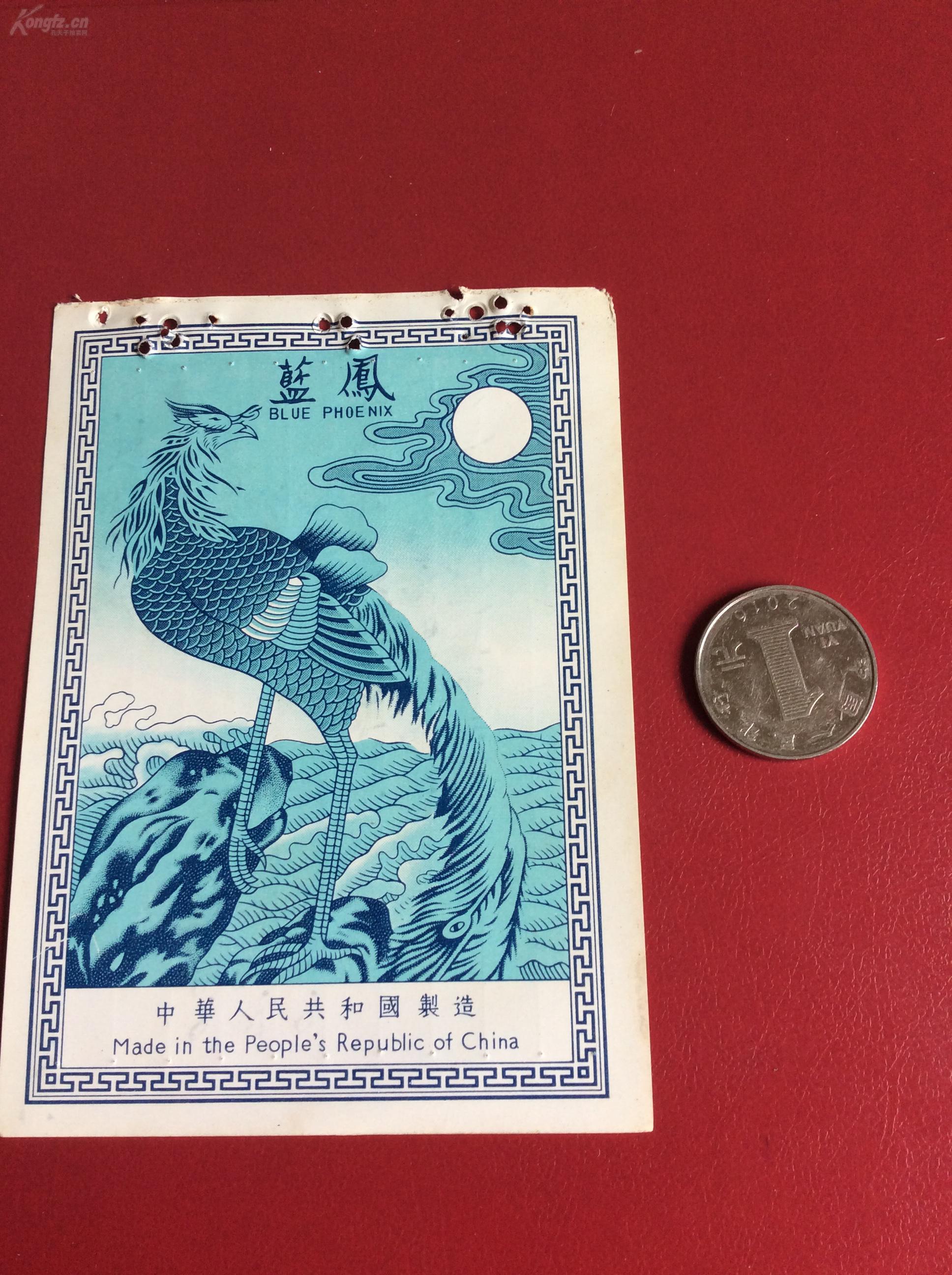 60年代老商标---蓝凤 (出口品牌,中英文,繁体!图案漂亮)图片