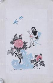 """木版水印精制 画作""""刺绣""""一件 (纸本软片;尺寸:24*15.5cm)HXTX108598"""