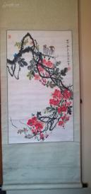 天津十位女画家之一刘荣珍