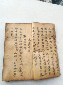精美中医秘方钞本,含符咒治病。