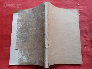 民国中医大开本《历代医药先哲选要》民国,1厚册全,大开本,铜版纸,16开厚1.2cm,品如图。