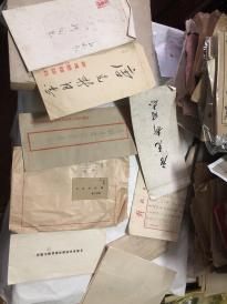 五十年代 作家 唐克新出版合同,请柬 等  其中两张木刻水印信封,二张请柬。