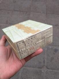 中国人民银行1987年 贰分券 整捆一千张 银行发行 收藏级,封存完好