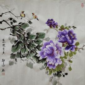 我家老师邹冰以画会友国画牡丹(紫艳云香)真迹 四尺斗方规格0033