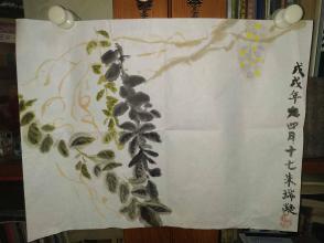 西安美院收的中国传统水墨画《葡萄》,简介见详情。